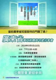 Poster A v4